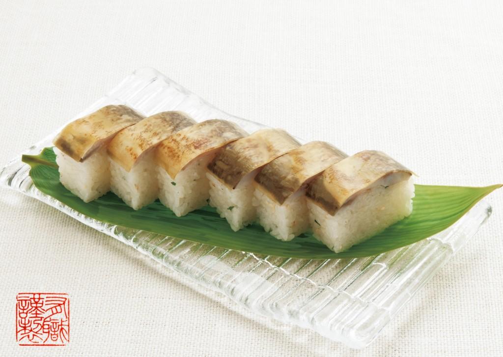 香り鮎の押し寿司